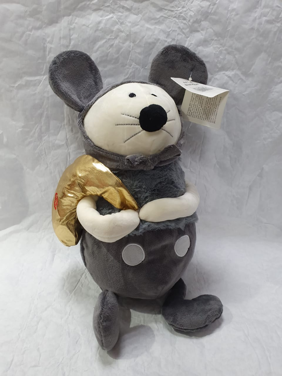 Мышка (мягкая игрушка)