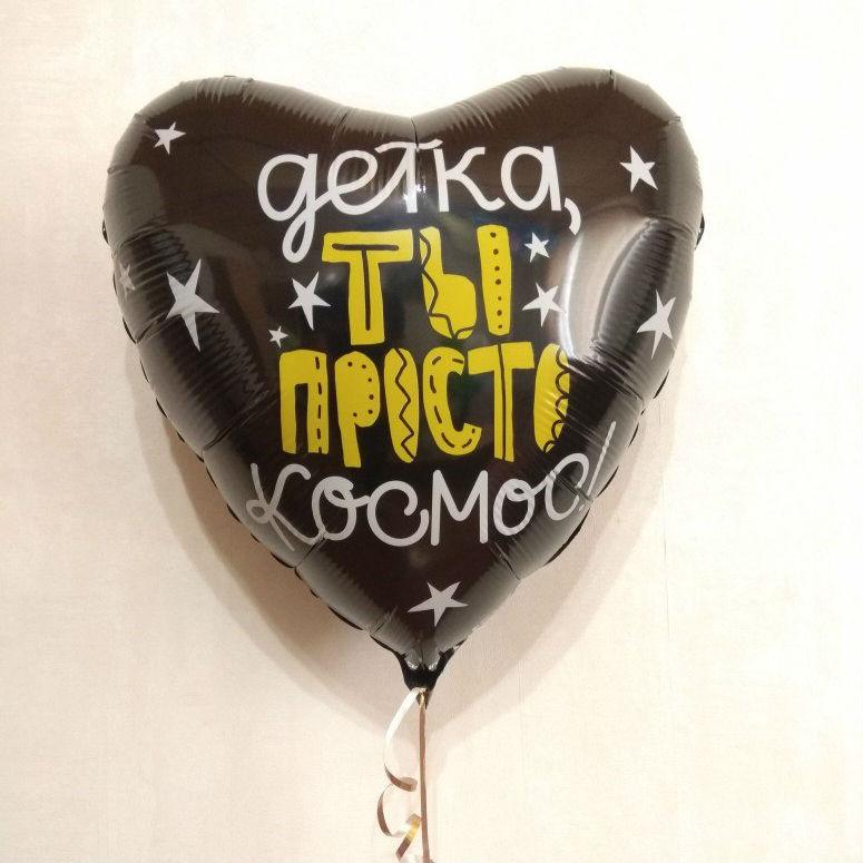 Воздушные шары — фольгированные сердца